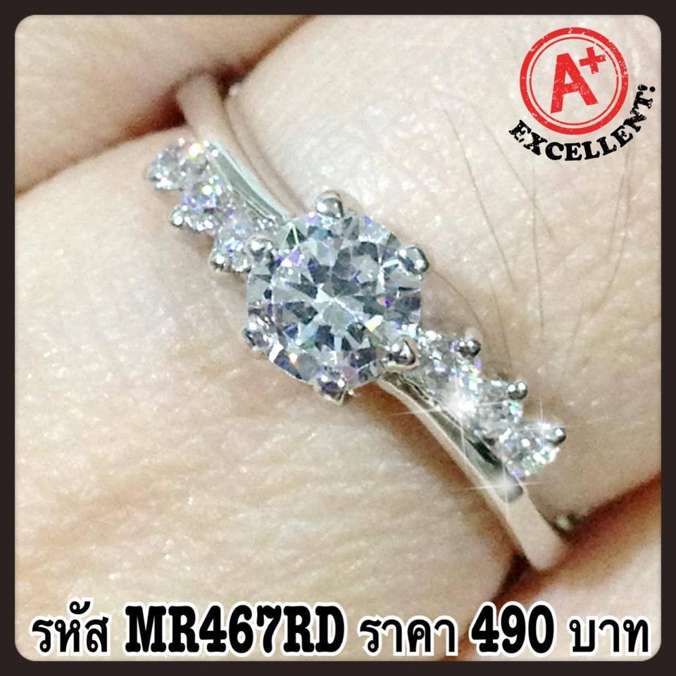 แหวนเพชร CZ รหัส MR467RD size 55