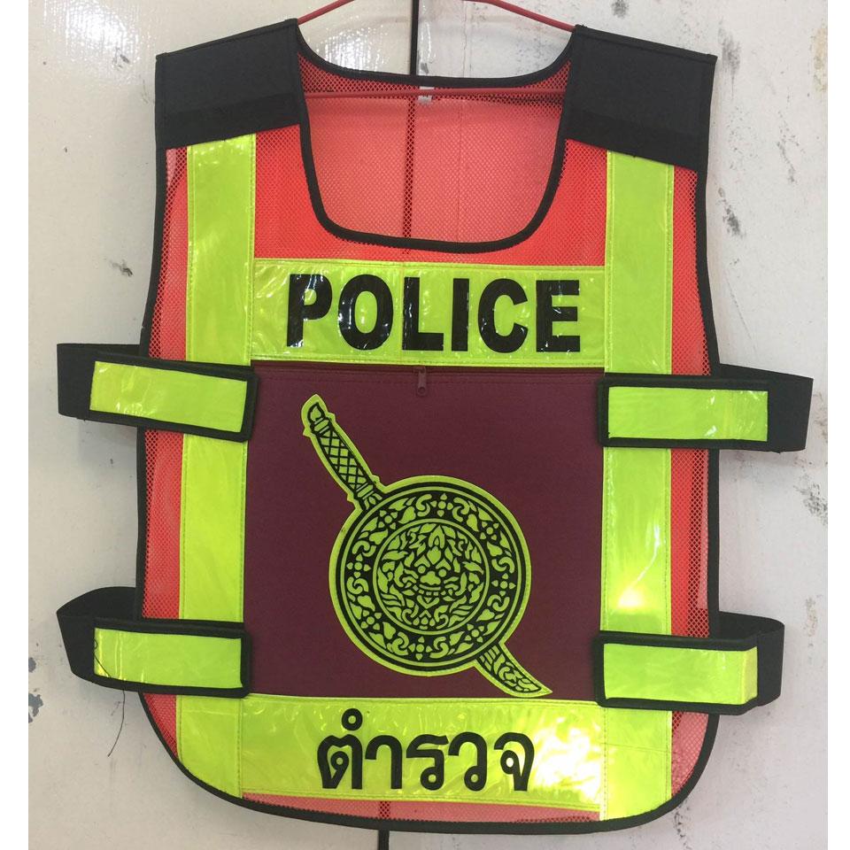 เสื้อสะท้อนแสงตำรวจ ตราโล่ห์