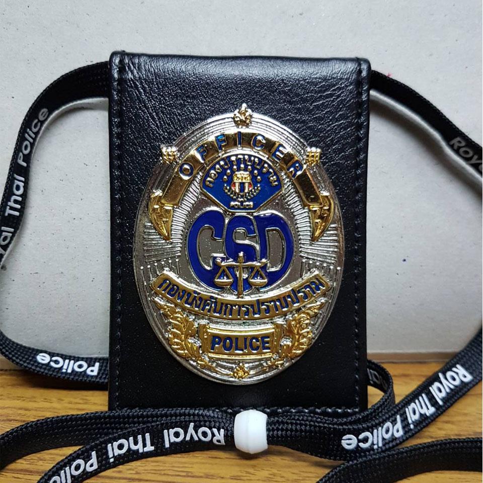 กป.บัตร CSD กองบังคับการปราบปราม