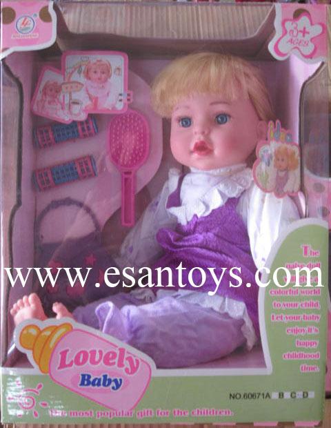ตุ๊กตาตัวนิ่ม+อุปกรณ์