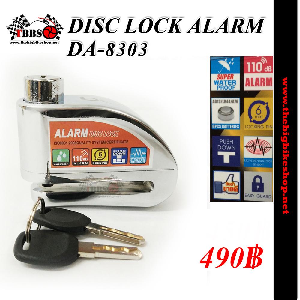 Alarm disc lock (ตัวล็อคดิสเบรคกันขโมย) รุ่นใหม่ DA8303 แถมถ่าน