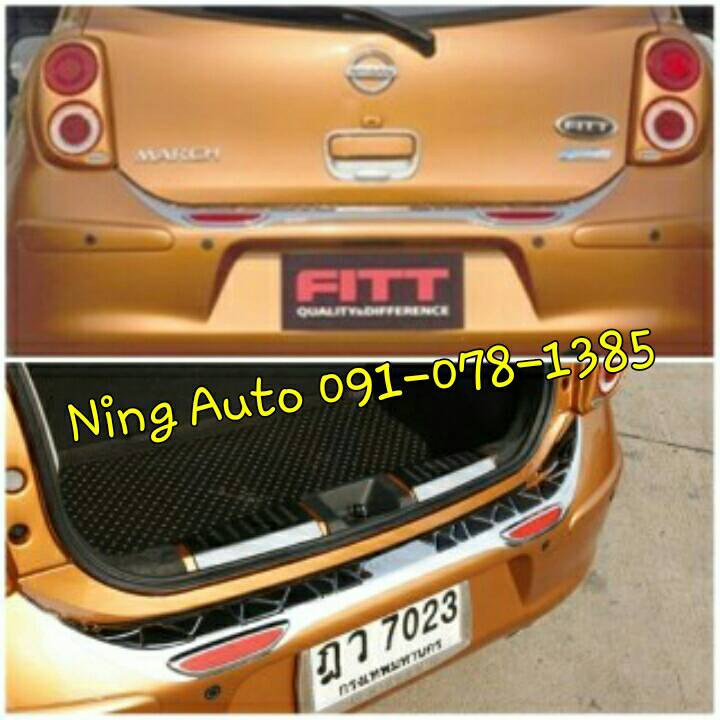 Rear Bumper Step Cover FITT