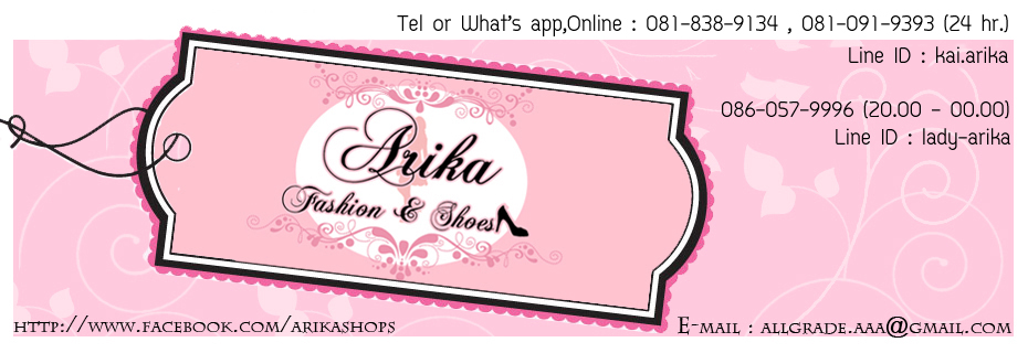 Arika Fashion & Shoes Shop
