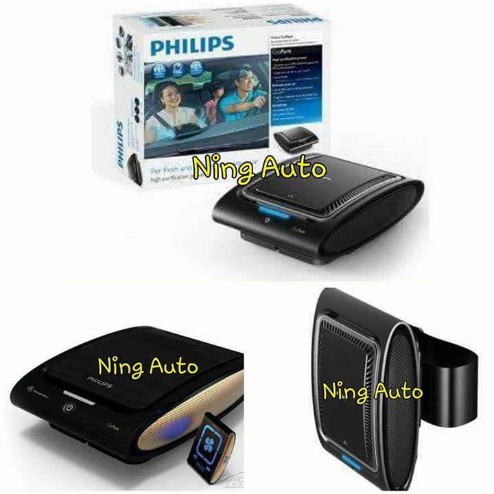 เครื่องฟอกอากาศในรถยนต์ Philips