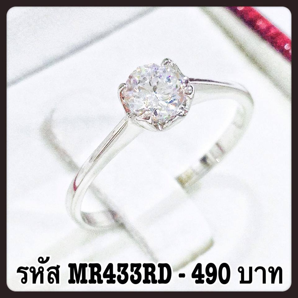 แหวนเพชร CZ รหัส MR433RD size 55