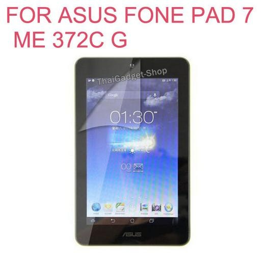 (พร้อมส่ง) ฟิล์มกันรอย Asus FonePad HD7 ME372 Anti Glare ป้องกันแสงสะท้อนหน้าจอ