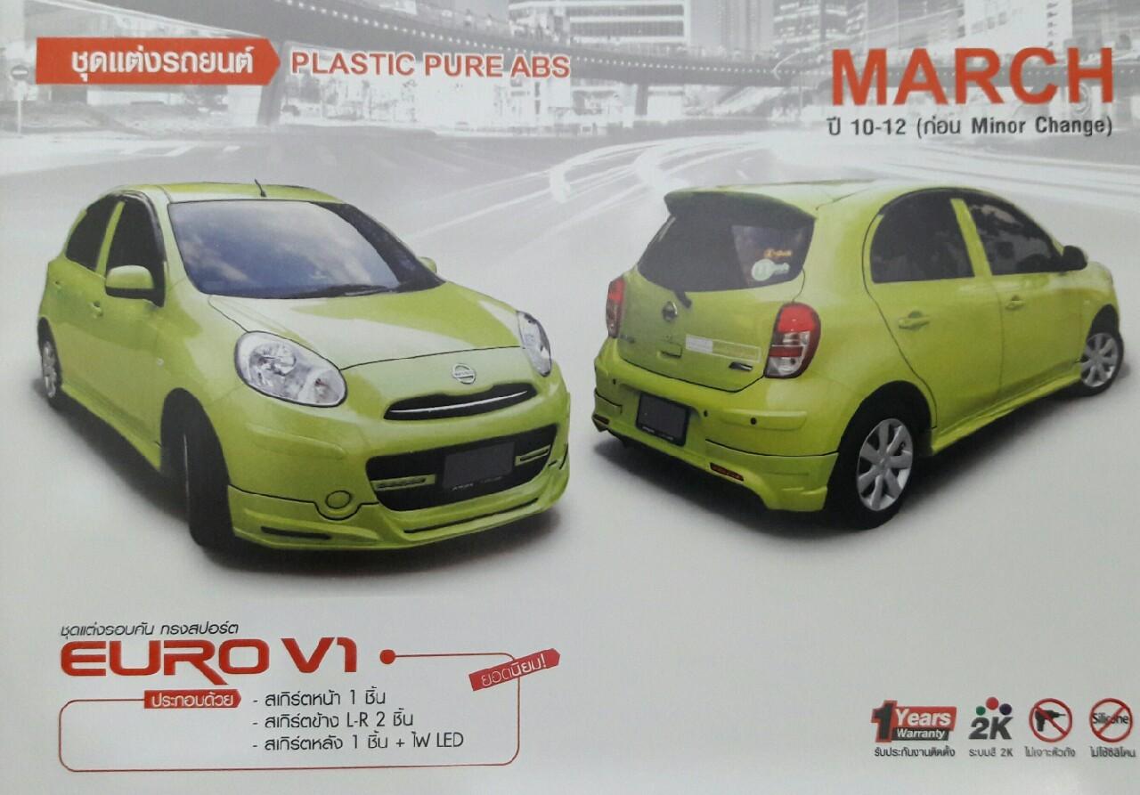 EURO V1