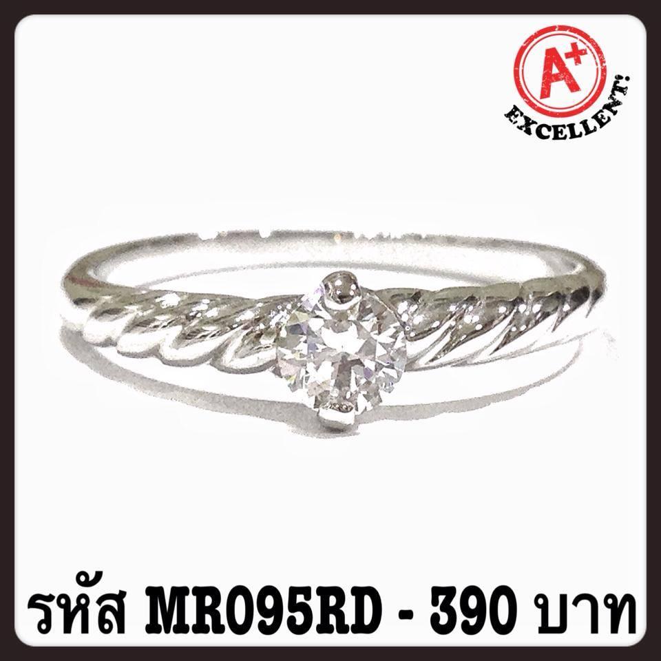 แหวนเพชร CZ รหัส MR095RD size 55