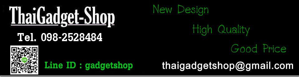 ThaiGadget-Shop