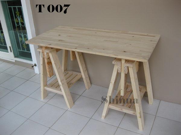 โต๊ะไม้เอนกประสงค์ รุ่น มินิมอล