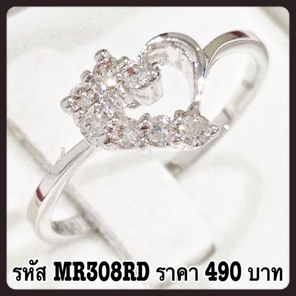 แหวนเพชร CZ รหัส MR308RD size 45