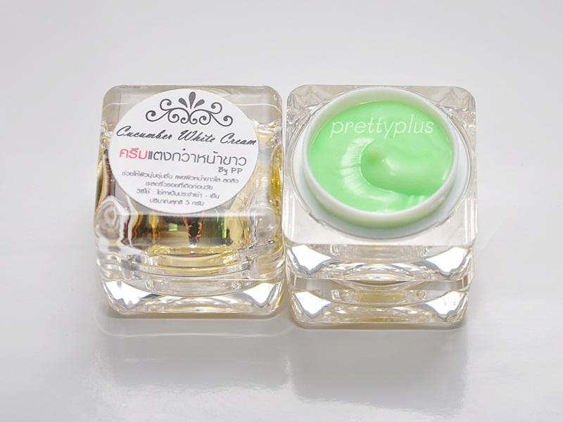 ครีมแตงกวาหน้าขาวใส Cucumber White Cream