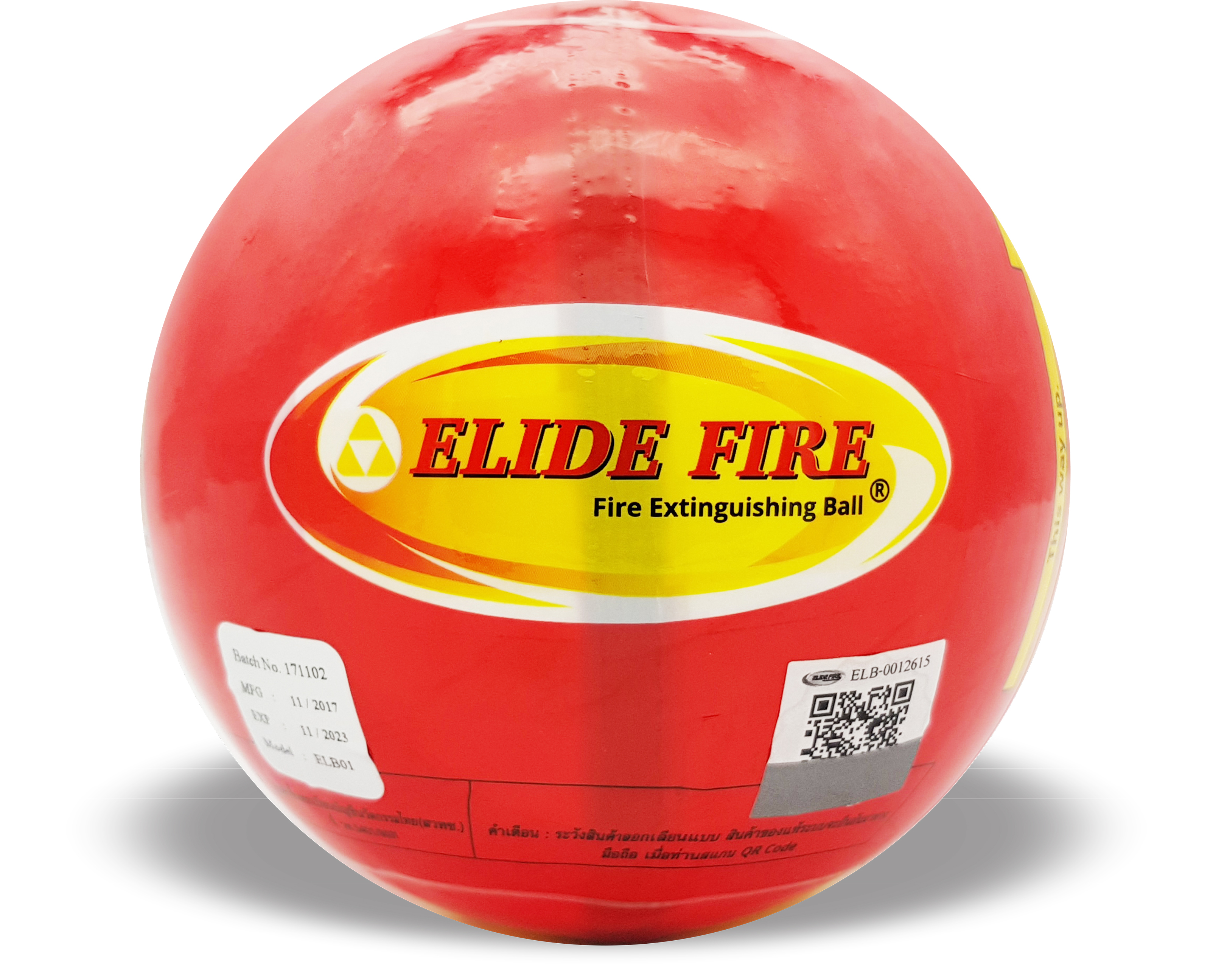 ลูกบอลดับเพลิง (อิไลด์ไฟร์) Elide Fire Extinguishing Ball