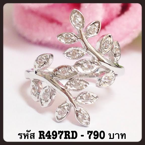 แหวนเพชร CZ รหัส R497RD size 63