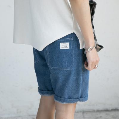 กางเกงยีนส์ขาสั้นเกาหลี เรียบสวย แนวอินเทรนด์ มี3สี