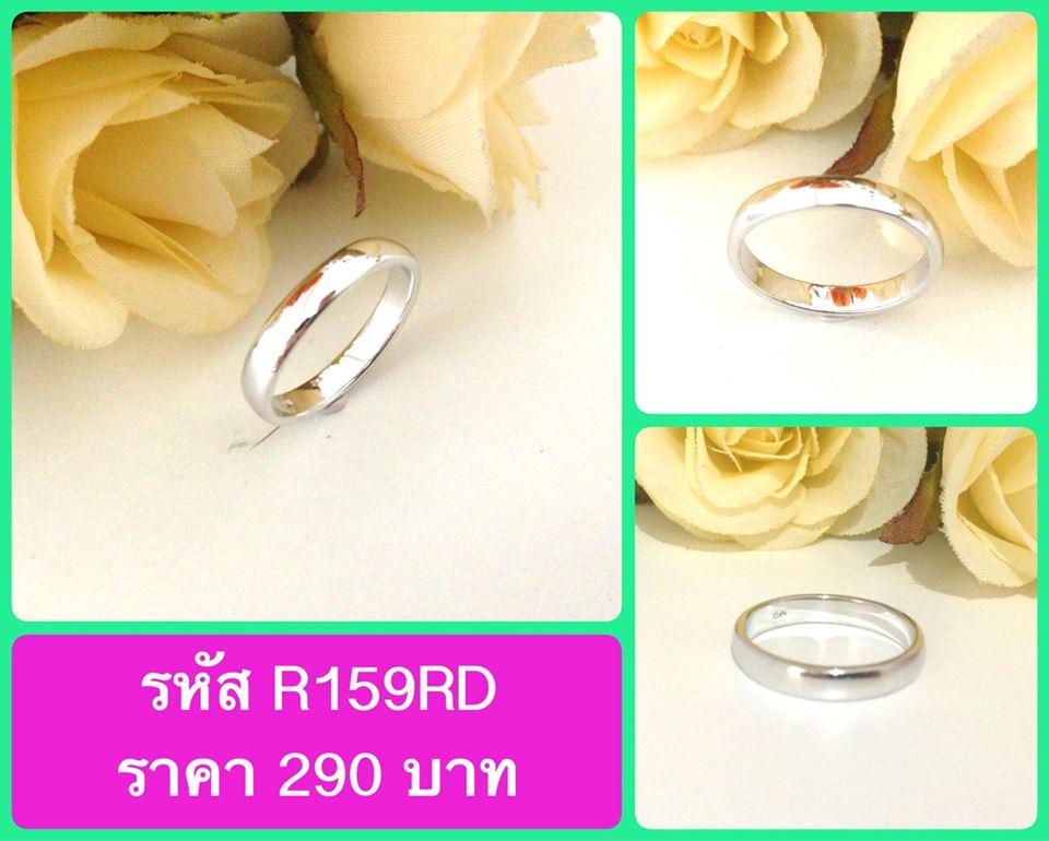 แหวนเกลี้ยงรหัส R159RD size 62