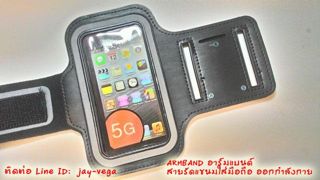 สายรัดแขน iPhone 4 / 5 / 5s ใส่มือถือออกกำลังกาย,เล่นกีฬา