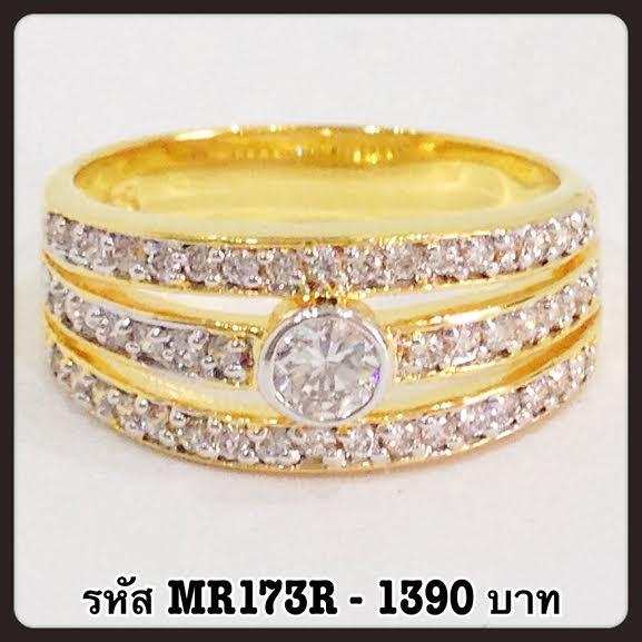 แหวนเพชร CZ รหัส MR173R size 62