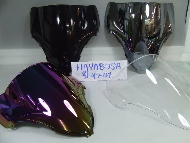ชิลแต่ง HAYABUSA ปี 97 - 07
