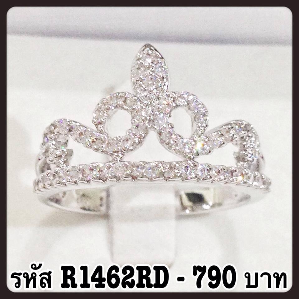 แหวนเพชร CZ รหัส R1462RD size 51