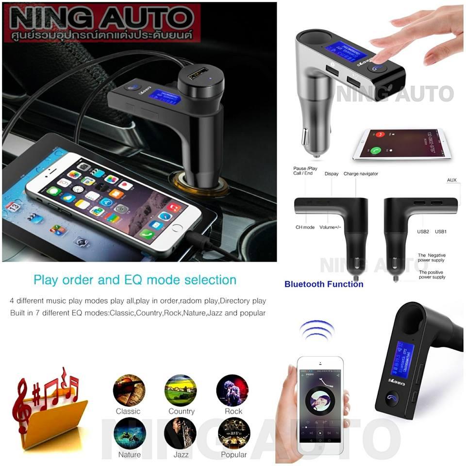 G7S Car Bluetooth Wireless