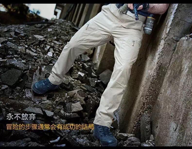 กางเกงขายาว Pave Hawk
