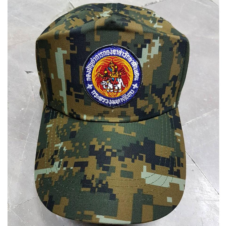 หมวกแก็ป ดต.อส.ช้าง