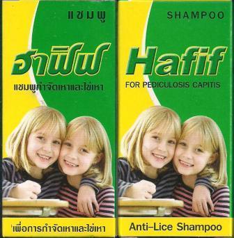 Hafif Shampoo 50ml (แชมพูกำจัดเหาและไข่เหา)