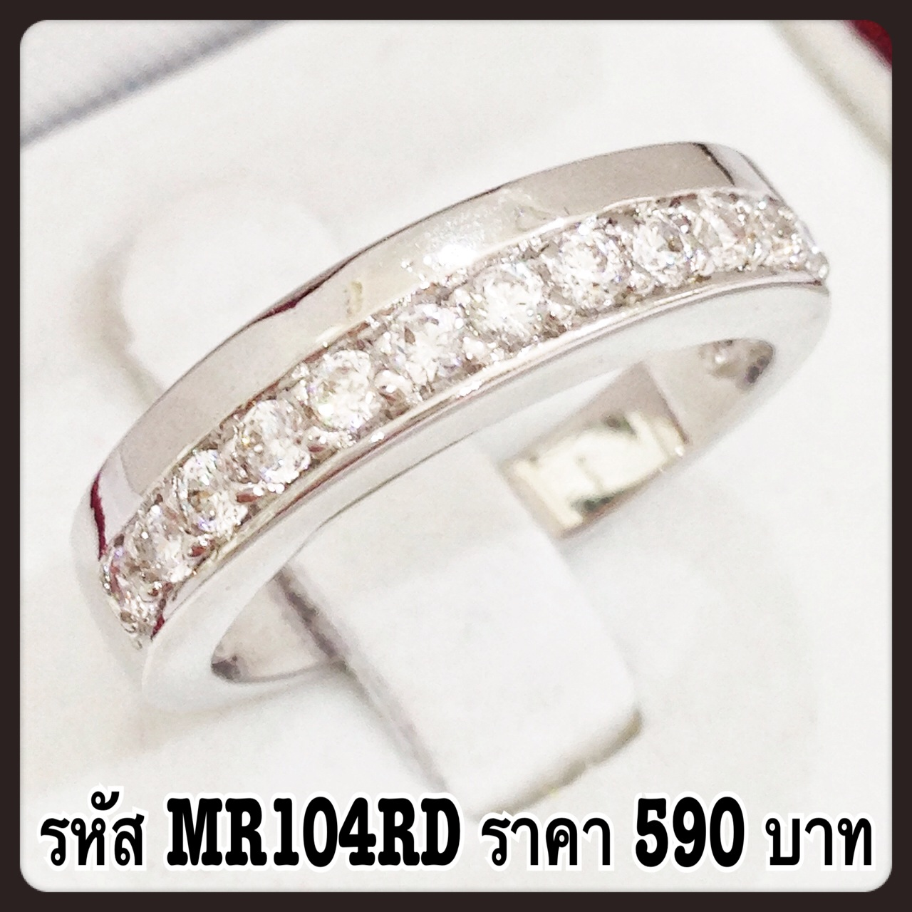 แหวนเพชร CZ รหัส MR104RD size 53
