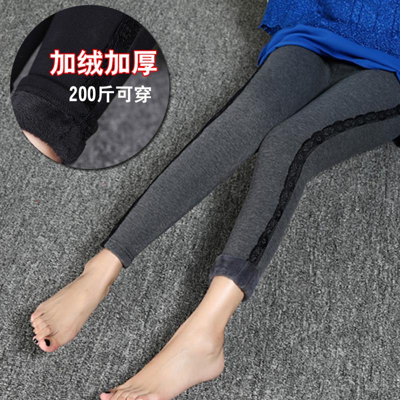 PreOrderคนอ้วน - เลคกิ้งกันหนาว แต่งข้างด้วยผ้าลูกไม้ ด้านในเป็นผ้ากำมะหยี่ สี : ดำ / เทา