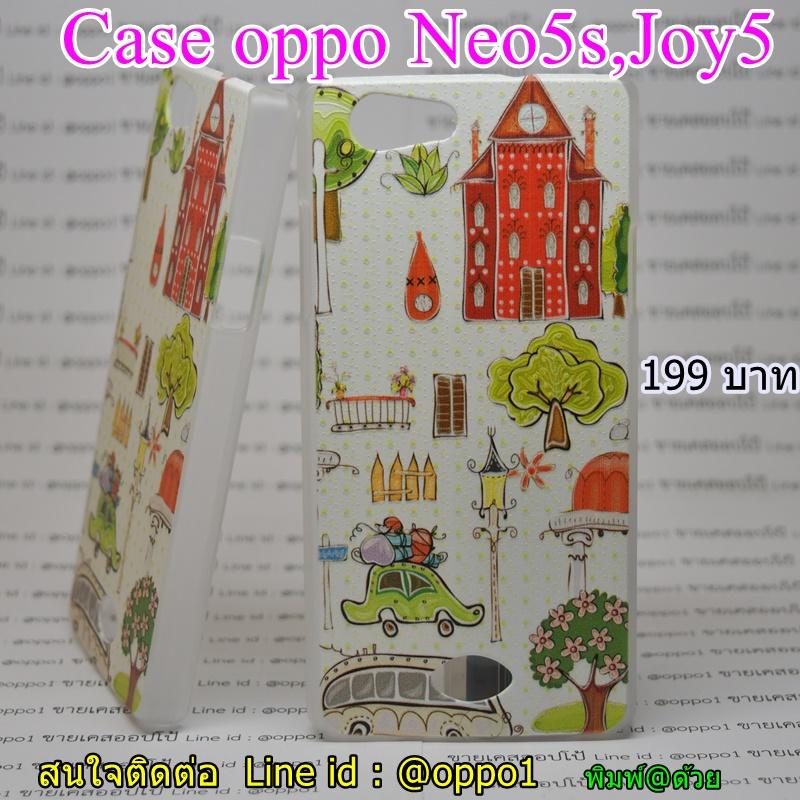 Case OPPO Joy5 หรือ Neo 5s ลายCity ลายนูน3D สีไม่ลอก