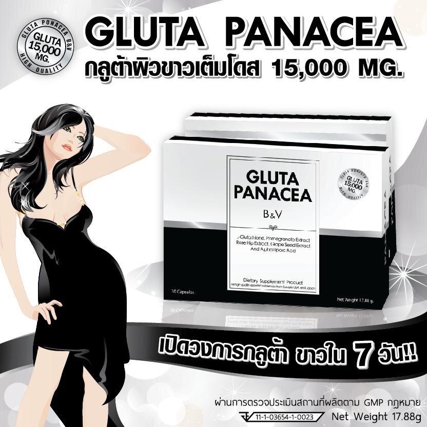 GLUTA PANACEA B&V BY PANG Wink White กลูต้าพานาเซีย ฟรี EMS พร้อมของแถม