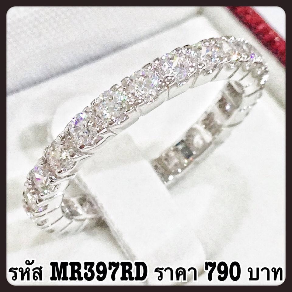 แหวนเพชร CZ รหัส MR397RD size 55