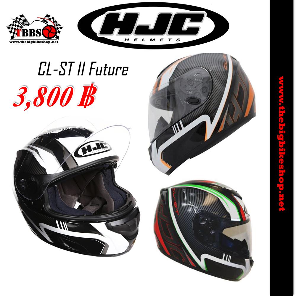 หมวกกันน็อค HJC CL-ST II Future