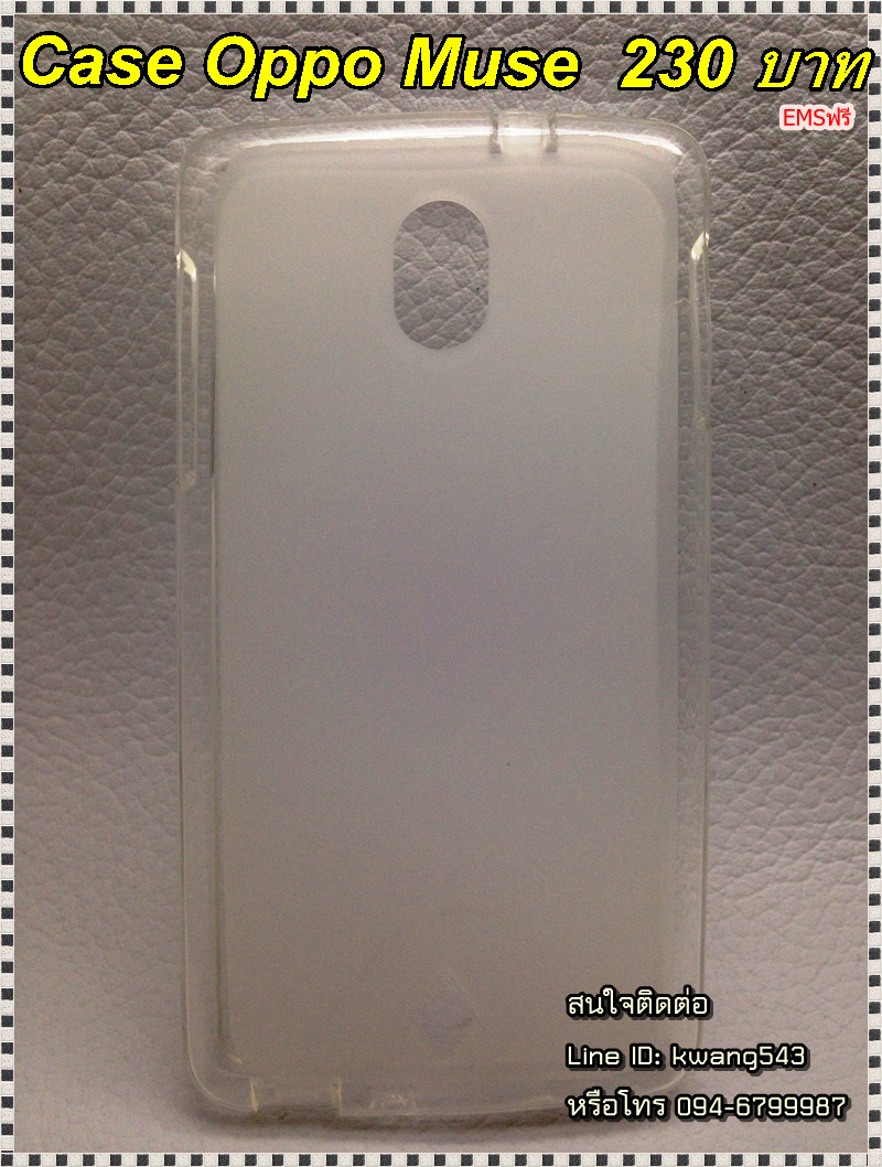caseoppo find Muse r821 TPU ใส