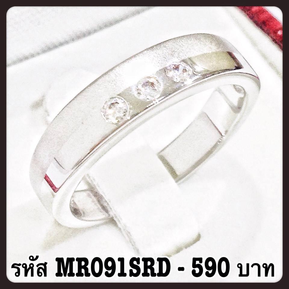 แหวนเพชร CZ รหัส MR091SRD size 52