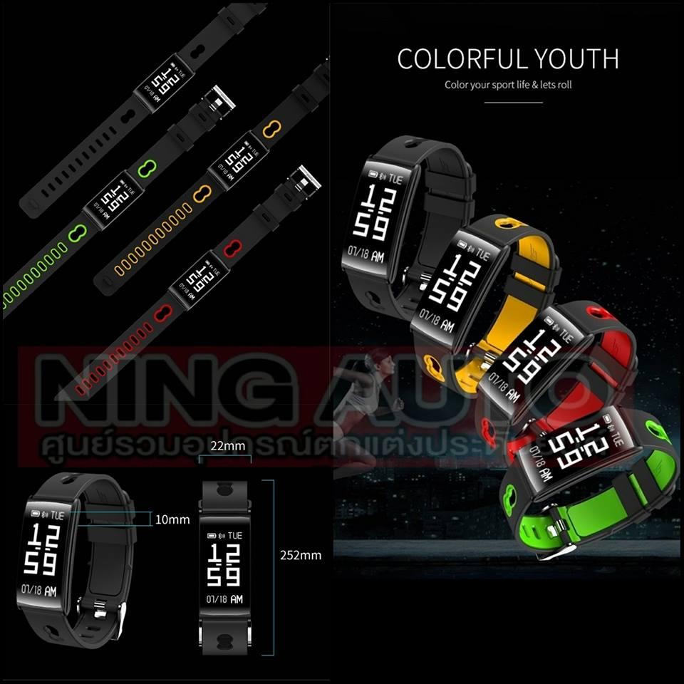 N109 OLED นาฬิกาอัจฉริยะ นาฬิกาเพื่อสุขภาพ