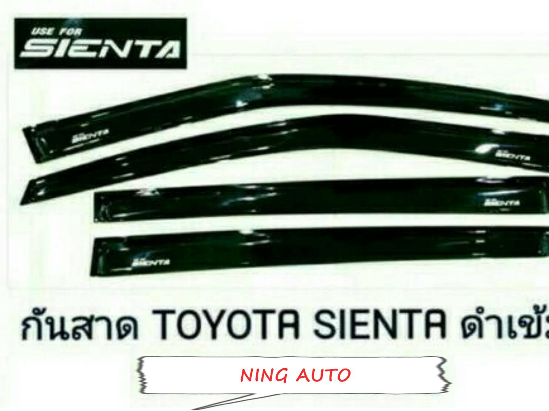 กันสาดรถยนต์ Toyota Sienta 2016