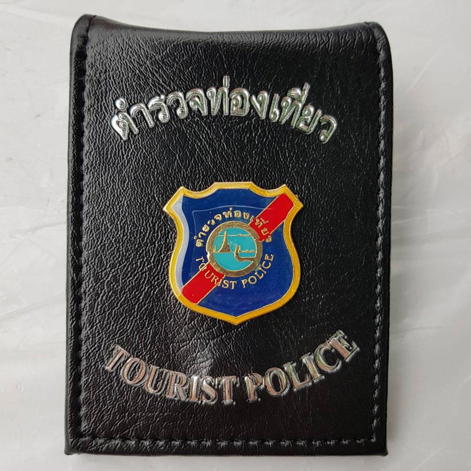 กระเป๋าบัตรคล้องคอ ตำรวจท่องเที่ยว