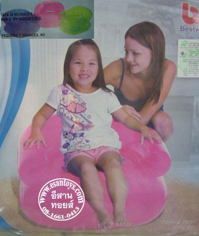 เก้าอี้เป่าลมเด็ก