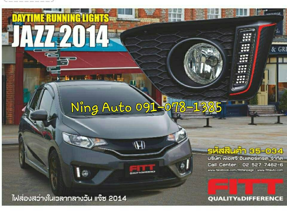 ชุดไฟ Daylight Running Time LED FITT ตรงรุ่น Honda Jazz All New 2014 FITT