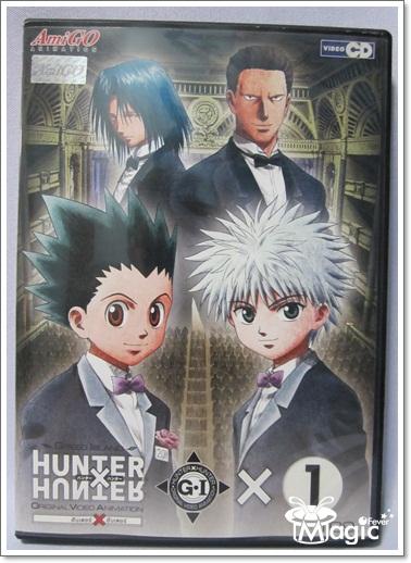 VCD Hunter x Hunter OVA GI