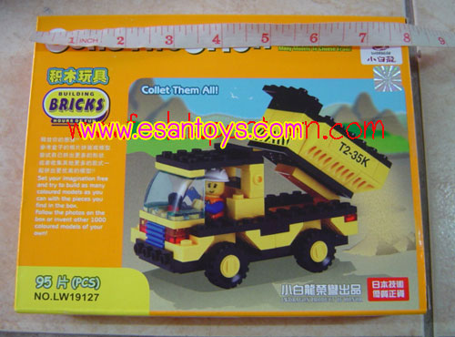 เลโก้รถบรรทุก