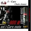 I – Care chain cleaner (สเปร์ย์ ทำความสะอาดโซ่และอุปกรณ์ภายใน)