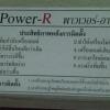 POWER R เพิ่มแรงบิดให้รถมอเตอร์ไซค์