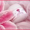 ครีมหัวเชื้อทาผิวขาว Beauty Princess Whitening Body Cream