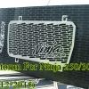 การ์ดหม้อน้ำMotorun For นินจา 250-300 ปี 2013 ขึ้นไป