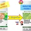 NUTRILITE Vitamin B วิตามินบีรวมเข้มข้น ขนาด 300 เม็ด ช่วยเผาลาญพลังงาน ลดอาการเหน็บชา Amway USA
