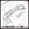 แหวนเพชร CZ รหัส MR151RD size 54