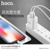 Hoco S3 Lucky Double Port Charger 2usb 2.1A/1A ( 3.1A Max )
